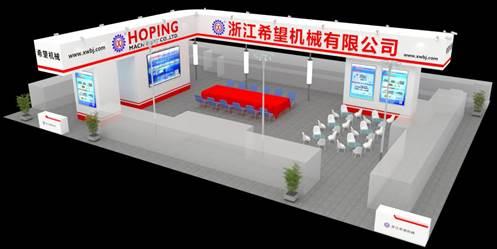 第57届全国药机展开幕在即 浙江希望将携先进包装设备精彩亮相!