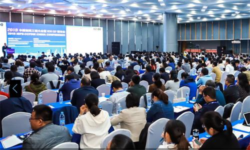 第82届中国国际制药设备展观众预登记