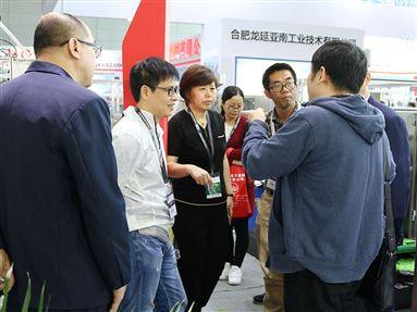 华鑫展示包装机械企业新风采