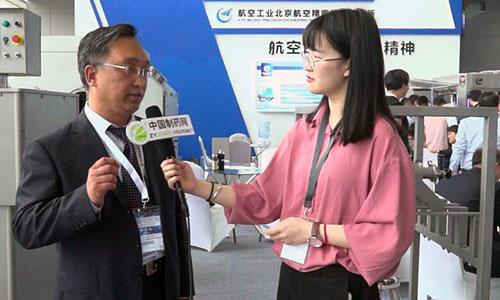 航空制造院劉部長:制藥設備業將向更高、更強的層次發展