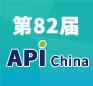 第82届中国国际制药设备展成功举办