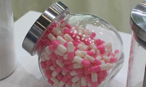 药品注册管理办法公开征求意见,将设立特别审批等四个加快通道