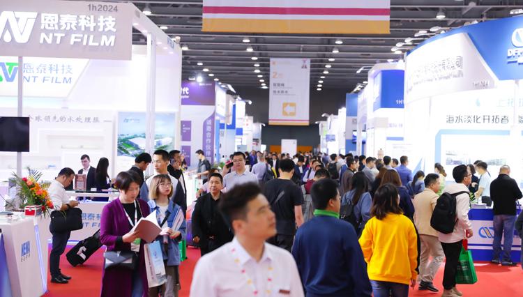 WATERTECH CHINA (GUANGDONG) 2020第五屆廣東國際水處理技術與設備展覽會