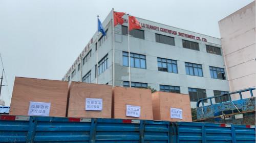 上海市公共衛生臨床中心新冠疫苗研發獲盧湘儀保障供應離心機設備