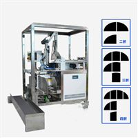 SSDZD-44面膜折棉机 面膜一体成型机