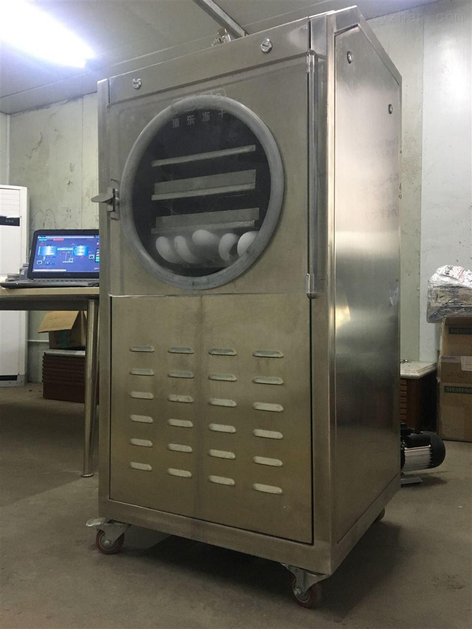 食品真空冷冻干燥设备