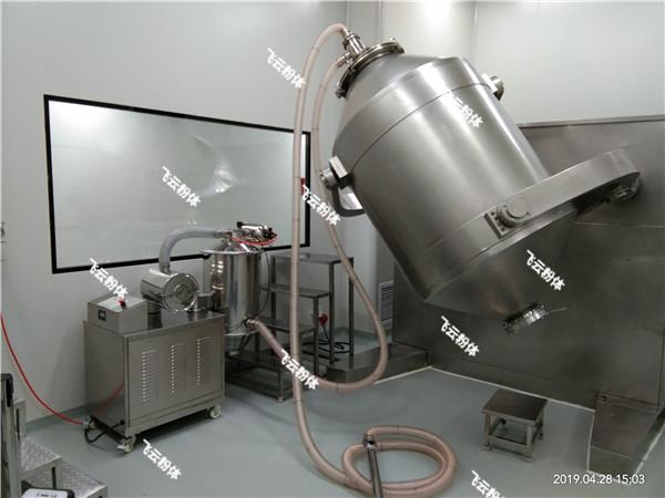 混合机加料形式应用实例
