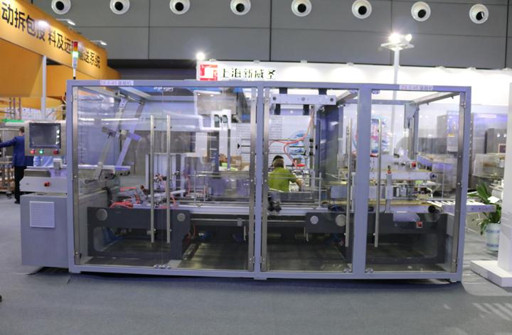 第57届药机展:上海新威圣重磅产品受关注