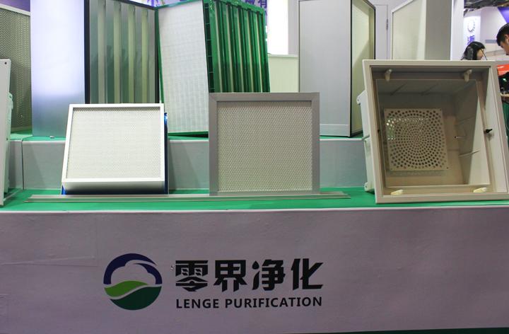 无锡零界净化何苗:将把更高等的产品带进行业