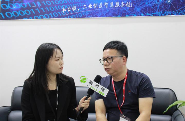 专访江西和力物联实业有限公司创始人/董事长黄小勇