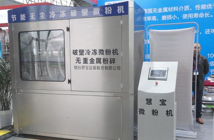 煙臺慧寶設備制造有限公司成功參加第58屆藥機展