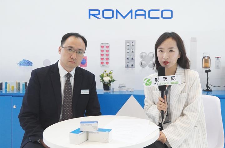 专访Romaco中国总经理时伟