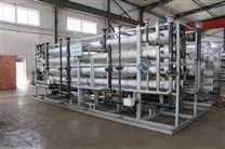 萊特萊德(上海)水處理設備有限公司
