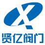 上海贤亿阀门有限公司