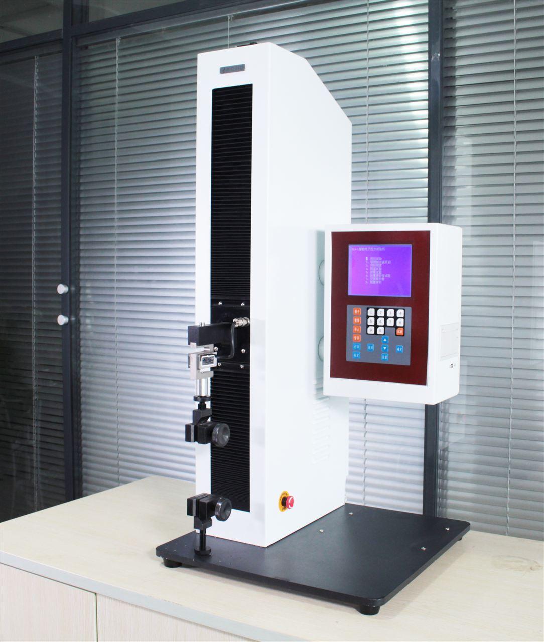 赛成薄膜拉力机  薄膜伸长率试验仪