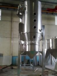 fg沸腾干燥机