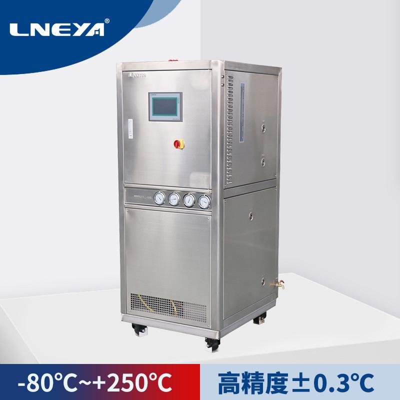 反应釜制冷加热温度控制设备