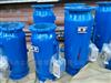 水处理设备立式卧式全自动反冲洗排污过滤器