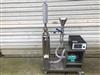 ZYZSJ20-3000超声中试循环试验机