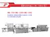 SML-755+SML-1205+SMZ-1502小圓瓶貼標機+制托入托機+連續式裝盒機