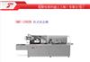 SMZ-1502H口服液卧式装盒机