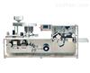 DPH260A高速泡罩包装机
