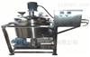 SA90水性环氧树脂中试型乳化机
