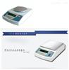 XY-BF高精度分析克重0.1g实验室商用家用厨房