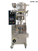 QD-60C日本 Japan 東京 Tok咖啡粉包裝機coffee powder packing machine