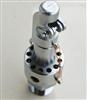弹簧式安全阀YAIA0.25/20 整定压力0.23MPA