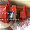 北石 气动油泵QYB40-165L