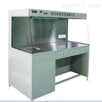 潍坊裕华医用HXT-C5-I多功能配血低温操作台