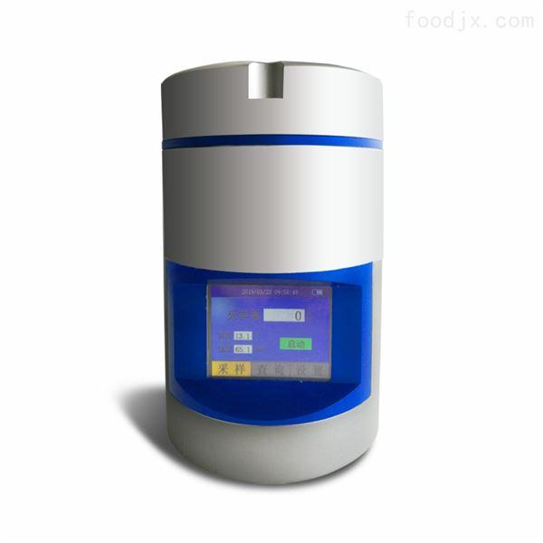 手提式浮游菌采样器